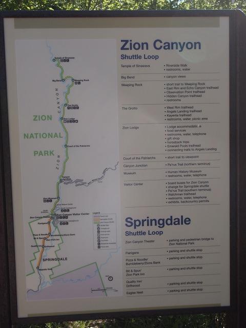ザイオンキャニオンの地図