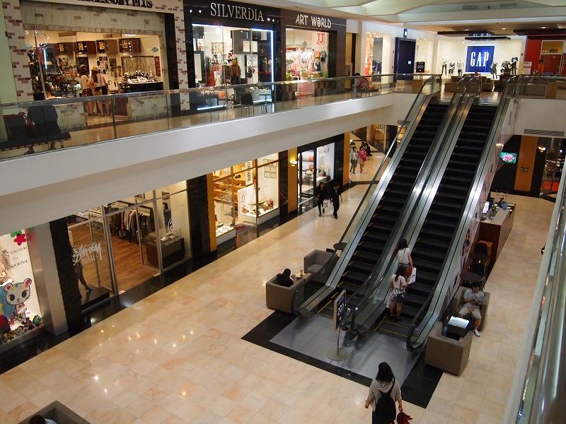 プラザショッピングセンター