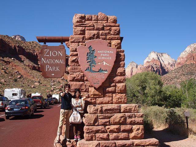 ザイオン国立公園の入口看板