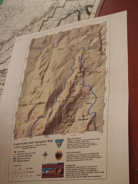 ザ・ウェーブまでの地図