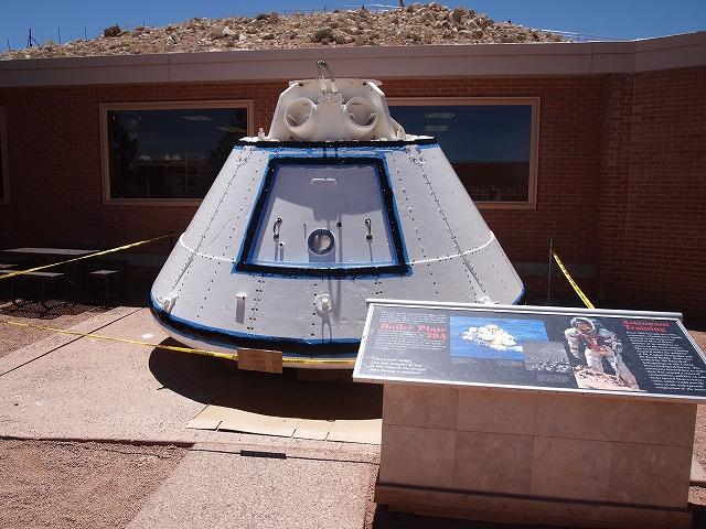 アポロ計画で使われた宇宙船