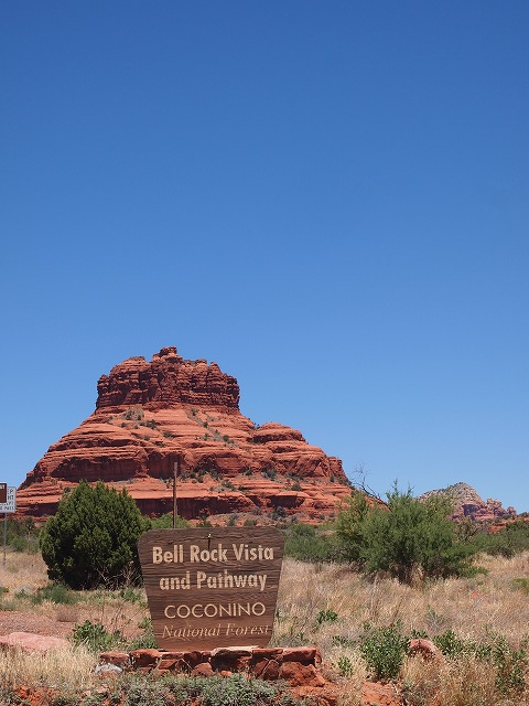 Bell Rock Vista and Pathway