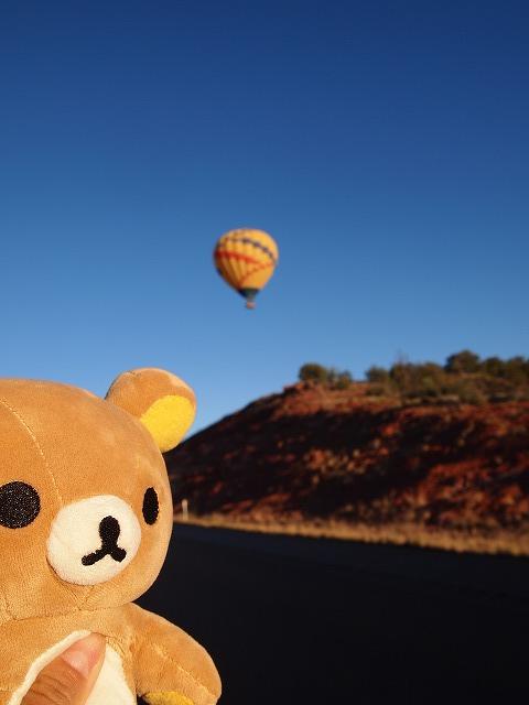 リラックマと気球