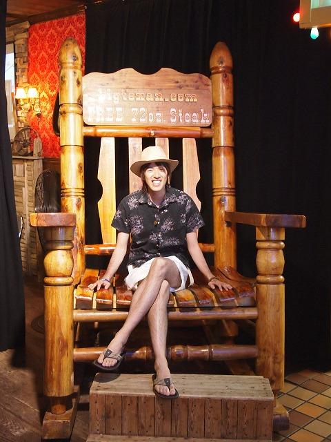 大きな椅子