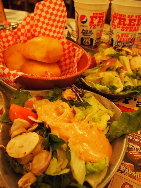 前菜のサラダとパン